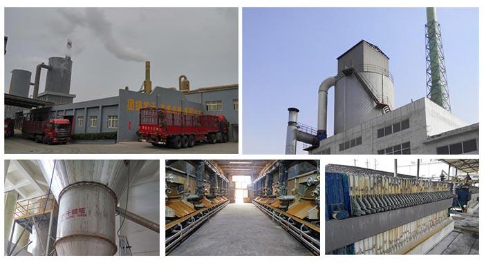 Fengbai PAC Factory