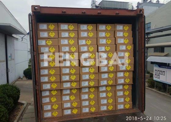 20kg Carton Box Loading